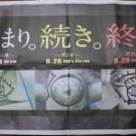 20090822001132.jpg